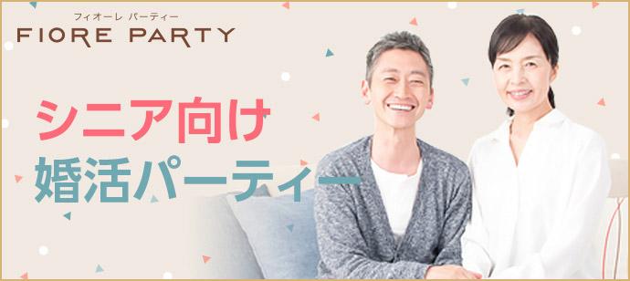 お見合いパーティ 大阪